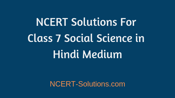 NCERT Solutions for Class 7 Social Science in Hindi Medium