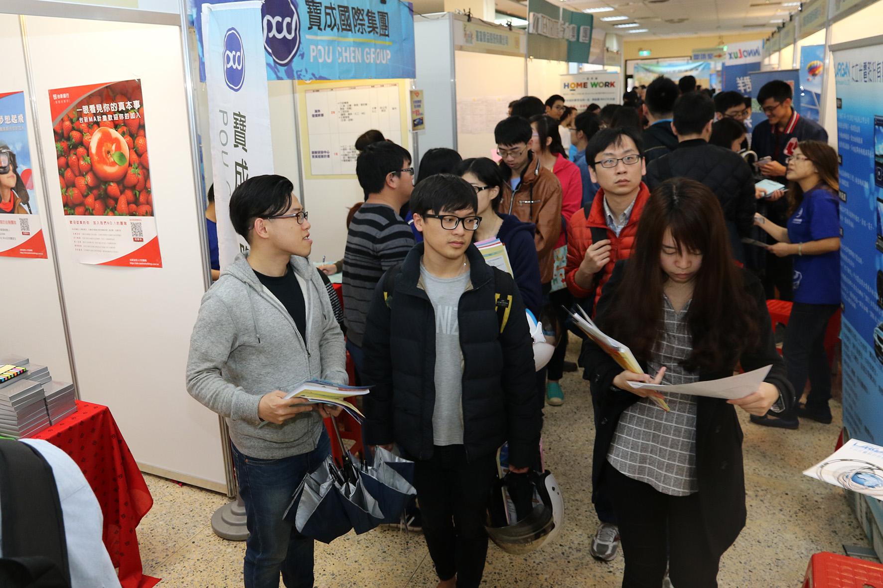 【媒體公關組】興大就業博覽會 七千個職缺徵才 - 國立中興大學(National Chung Hsing University)