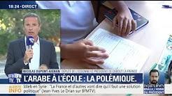 """""""La France est en train de crever du communautarisme"""" s'insurge Nicolas Dupont-Aignan"""