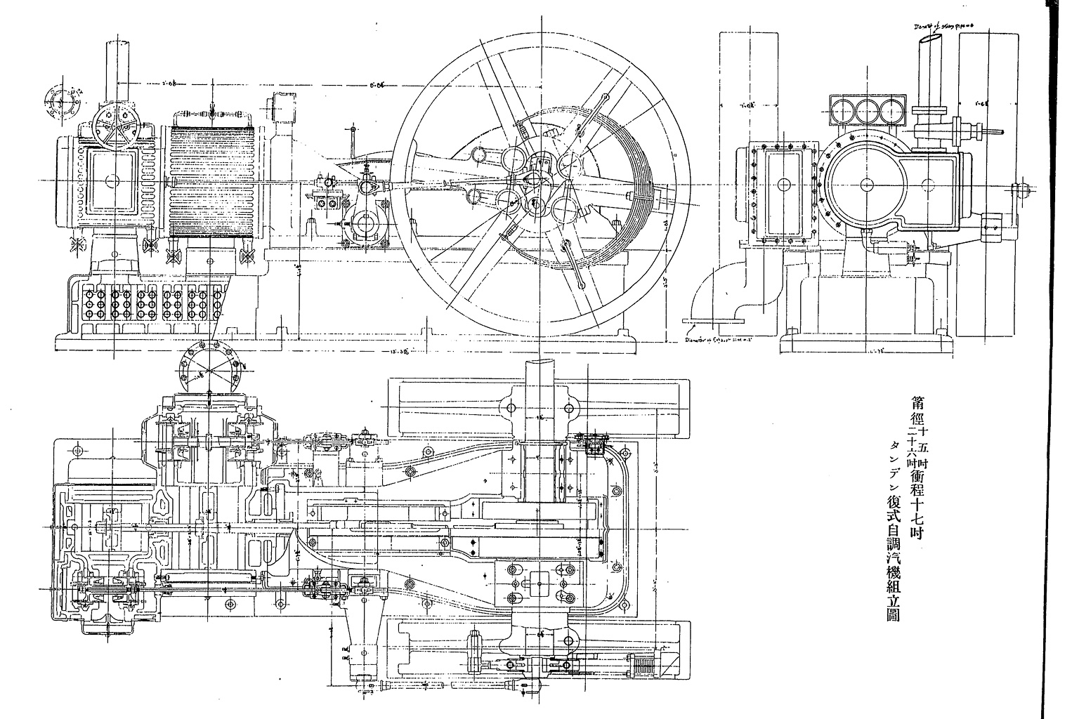 Stirling Engine Plans