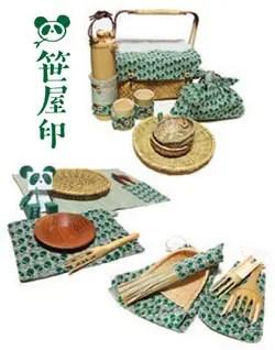 naaoyaji-w