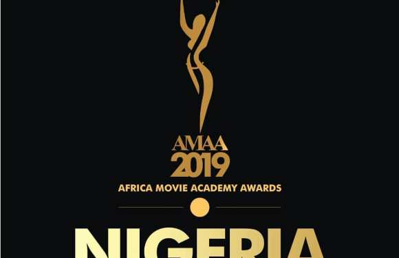 AMAA releases nominees for 2019 awards [FULL LIST]