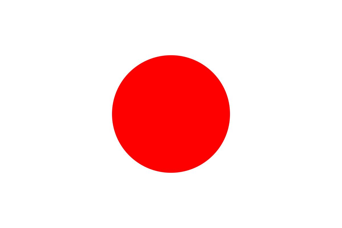 月命日(東日本大震災八周年追悼式について)