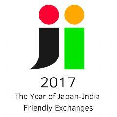 日印友好交流年記念行事公式ロゴマーク