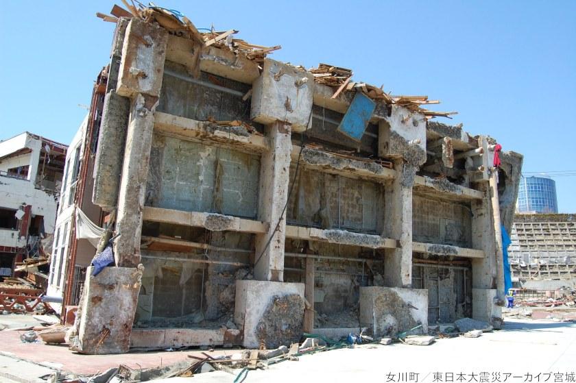 津波被害 江島共済会館