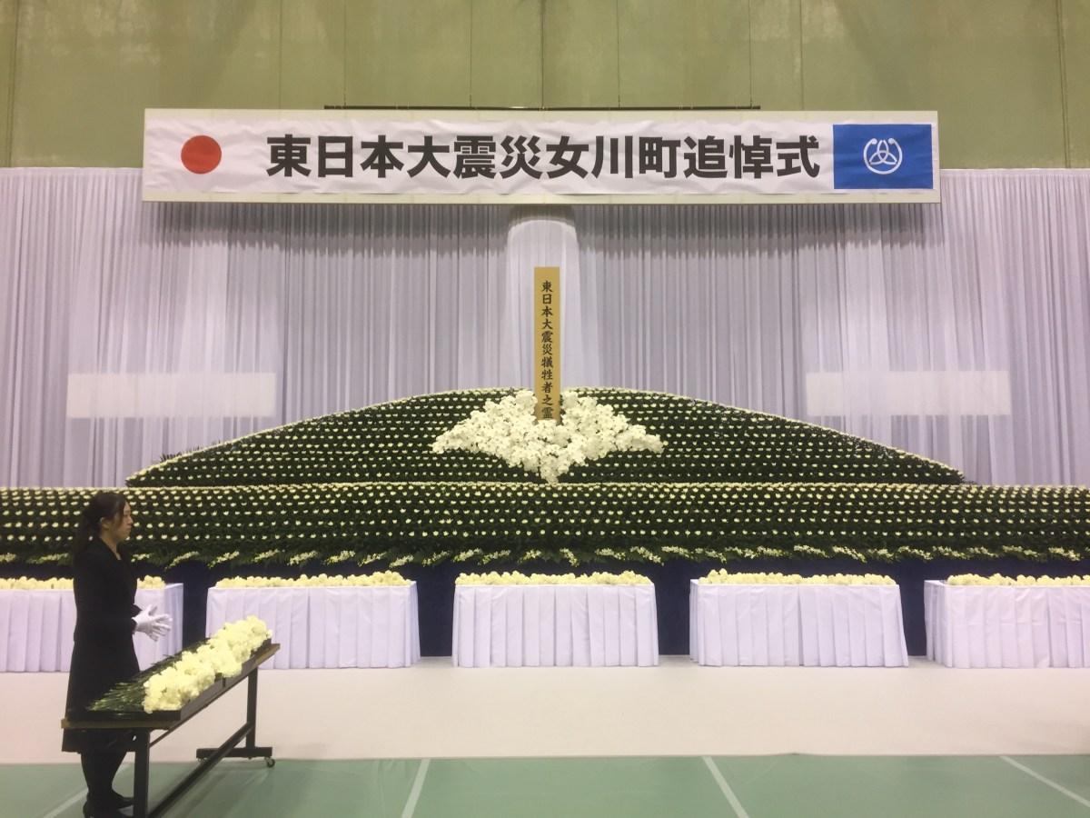 平成31年度東日本大震災女川町追悼式