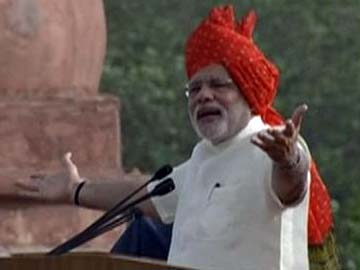 PM Narendra Modi's Independence Day Speech at Red Fort: Highlights