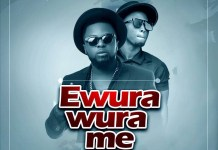 Guru ft. Dare Mame Beat -Ewura Wura Me (Prod. By DareMameBeat)