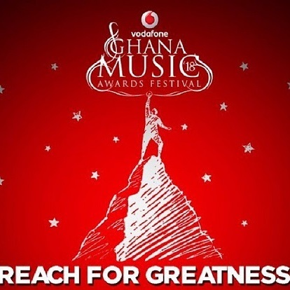 2018 Ghana Music Awards nominations to be unveiled March 3
