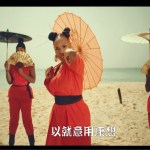 Yemi Alade – Oga (Official Video)