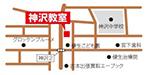 神沢教室地図