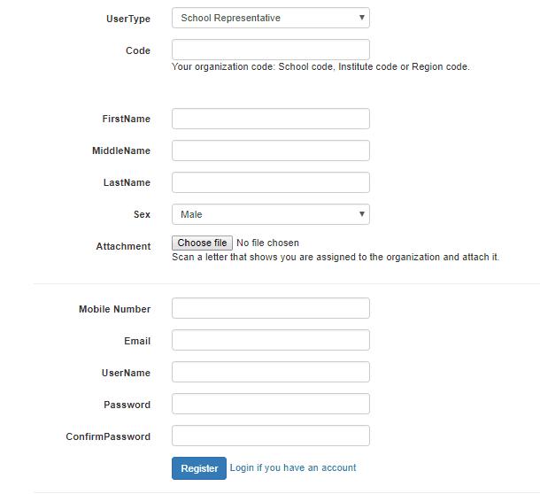 NEA Register