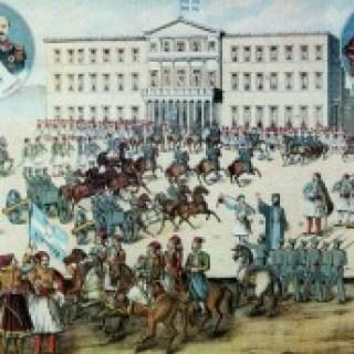 Ελλάδα 1843
