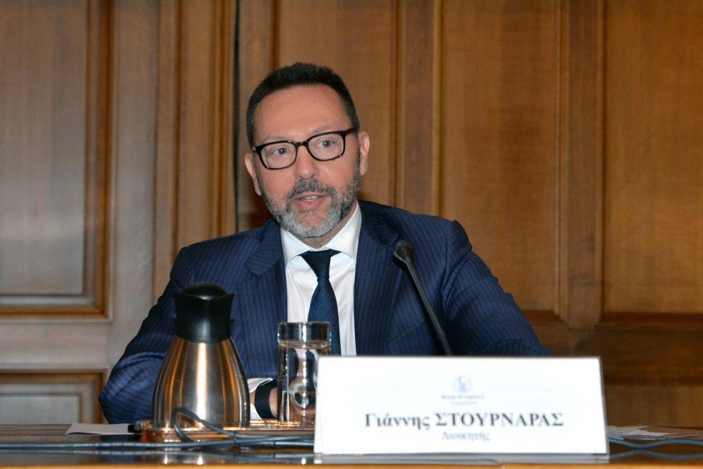 Γ. Στουρνάρας: Στην ΕΚΤ θα συνεχίσουμε να αντιμετωπίζουμε αποτελεσματικά τις προκλήσεις – Διαθέσιμα τα εργαλεία