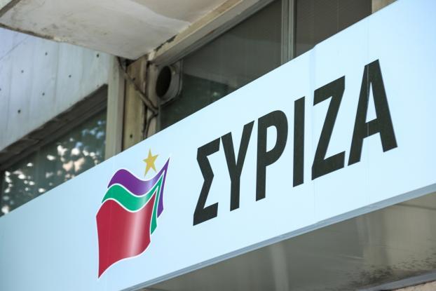 Πρόταση νόμου του ΣΥΡΙΖΑ για αύξηση του κατώτατου μισθού κατά 7,5% το 2020 και 7,5% το 2021