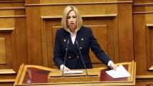 Γεννηματά: Η Κυβέρνηση δεν έχει λευκή επιταγή στα εθνικά θέματα