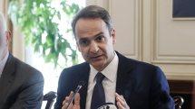 Κυρ. Μητσοτάκης στους FT: Η Ελλάδα δεν θα δεχθεί όρους για το Ταμείο Ανάκαμψης