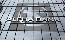 Alpha Bank: Τεχνικό θέμα εξωτερικής πλατφόρμας η αναίτια αποστολή SMS – Κανένα θέμα με τους λογαριασμούς