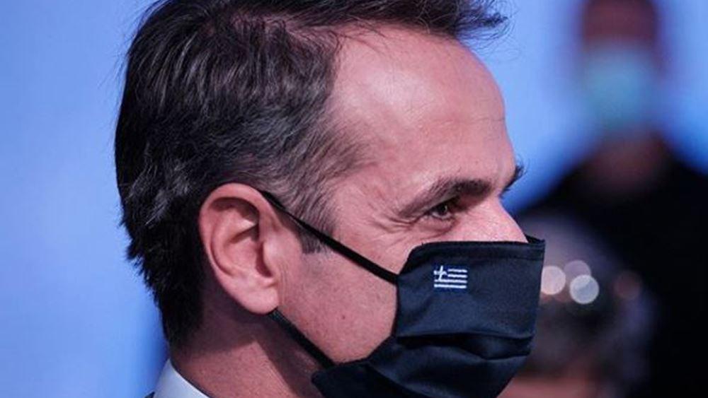 Μήνυμα Μητσοτάκη για κοροναϊό: Φοράμε μάσκα, κρατάμε αποστάσεις