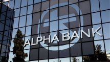 Alpha Bank: Βεβαίωση Πόθεν Έσχες μέσω e-Banking