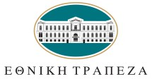 Εθνική Τράπεζα Σάμου: Αποκατάσταση εξυπηρέτησης στο Κατάστημα – Χωρίς χρέωση οι αναλήψεις μετρητών