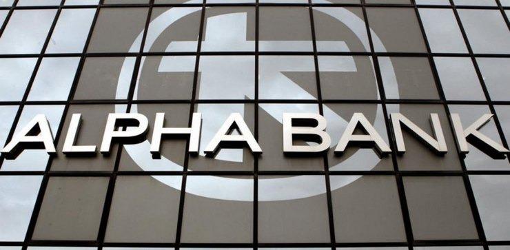 Η Alpha Bank στηρίζει έμπρακτα τους πολίτες της Σάμου – Παραχώρησε κτίριο για τις ανάγκες του δήμου Δυτικής Σάμου