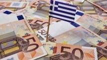 Αυξάνεται η χρηματοδότηση μέσω της ΕΑΤ στο Ταμείο Επιχειρηματικών Συμμετοχών