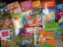 Αποστολή παιδικών βιβλίων από τις εκδόσεις «Άγκυρα»