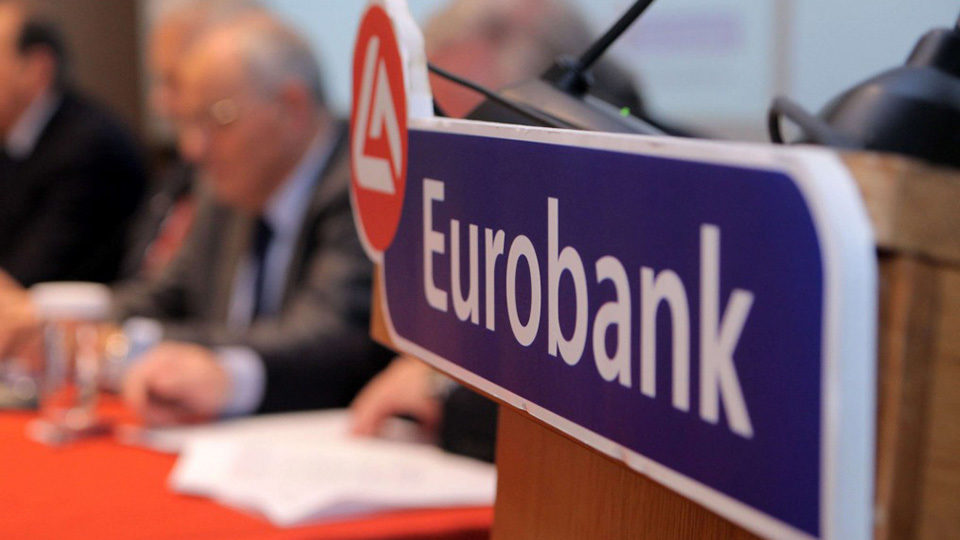 Eurobank: Διεύρυνση του εξωτερικού ελλείμματος – Κρίσιμος ο ρόλος των εξαγωγών
