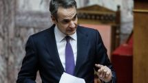 Μητσοτάκης : Θα ανοίξουμε το λιανεμπόριο σε ολόκληρη τη χώρα – Αναβολή στο πρόστιμο των 500 ευρώ