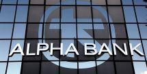 """Η Αlpha Bank στηρίζει τις προσπάθειες """"Του Χαμόγελου του Παιδιού"""" με προβολή μηνυμάτων Amber Alert στις οθόνες των ΑΤΜ"""