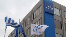 ΝΔ: Αντί να απολογείται ο κ. Τσίπρας για τις τράπεζες ζητάει και τα ρέστα