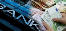 Ταμείο Εγγυοδοσίας: 8.000 δάνεια στη διάθεση των πολύ μικρών επιχειρήσεων – Πως υποβάλλονται οι αιτήσεις