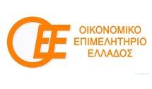 OEE: Τα σεμινάρια της αναγκαίας εκπαίδευσης για τον Ιούνιο