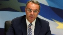 Σταϊκούρας: Μόνιμη η μείωση του ΦΠΑ στη Σάμο