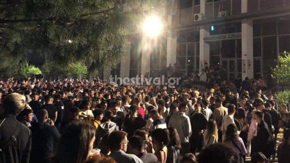 Θεσσαλονίκη: Νέο ολονύχτιο πάρτι στο ΑΠΘ με εκατοντάδες άτομα