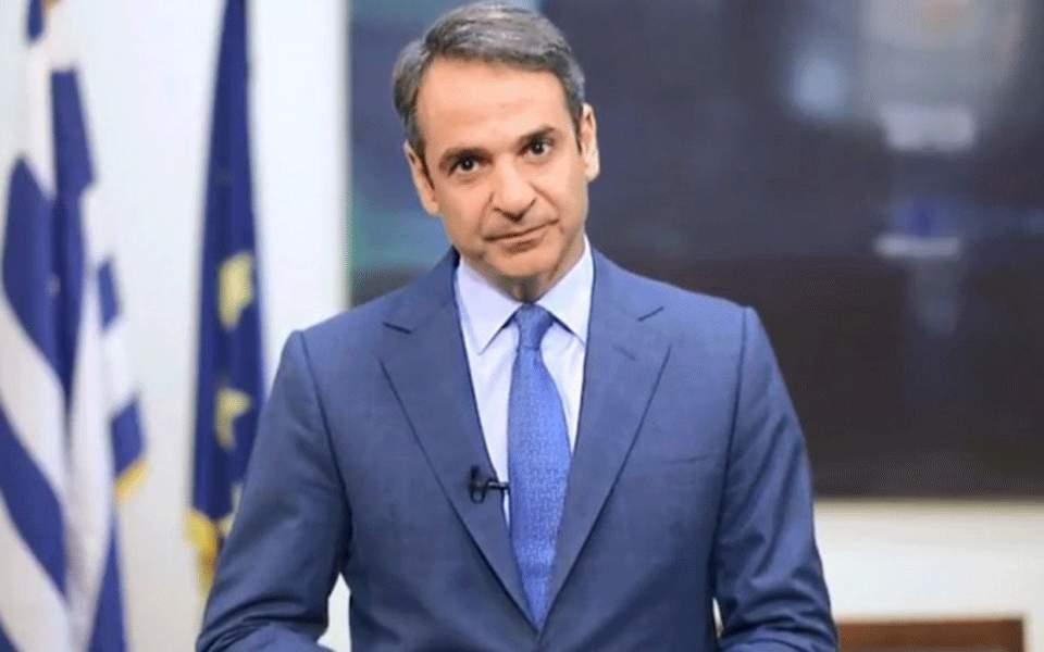 Μητσοτάκης σε Ερντογάν: Απαράδεκτες οι θέσεις της Τουρκίας για το Κυπριακό