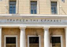 ΤτΕ: Κατά 1,6 δισ. αυξήθηκαν οι καταθέσεις στις ελληνικές τράπεζες τον Ιούνιο