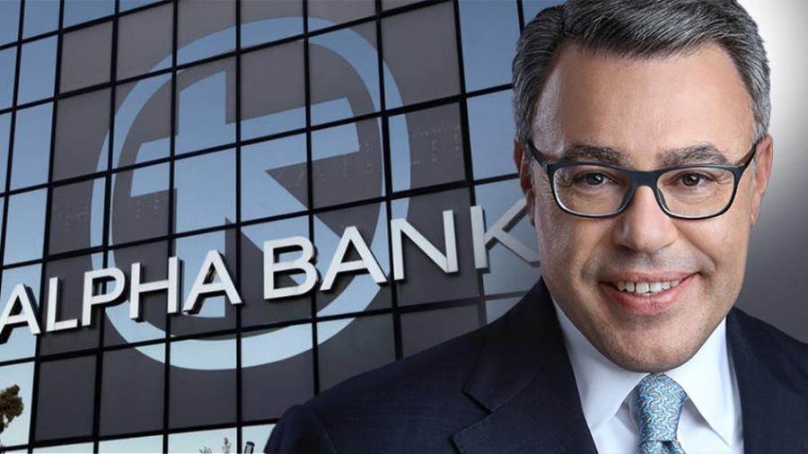 Βασίλης Ψάλτης: Η Alpha Bank θα πρωταγωνιστήσει στην ανάπτυξη των επιχειρήσεων και της κοινωνίας