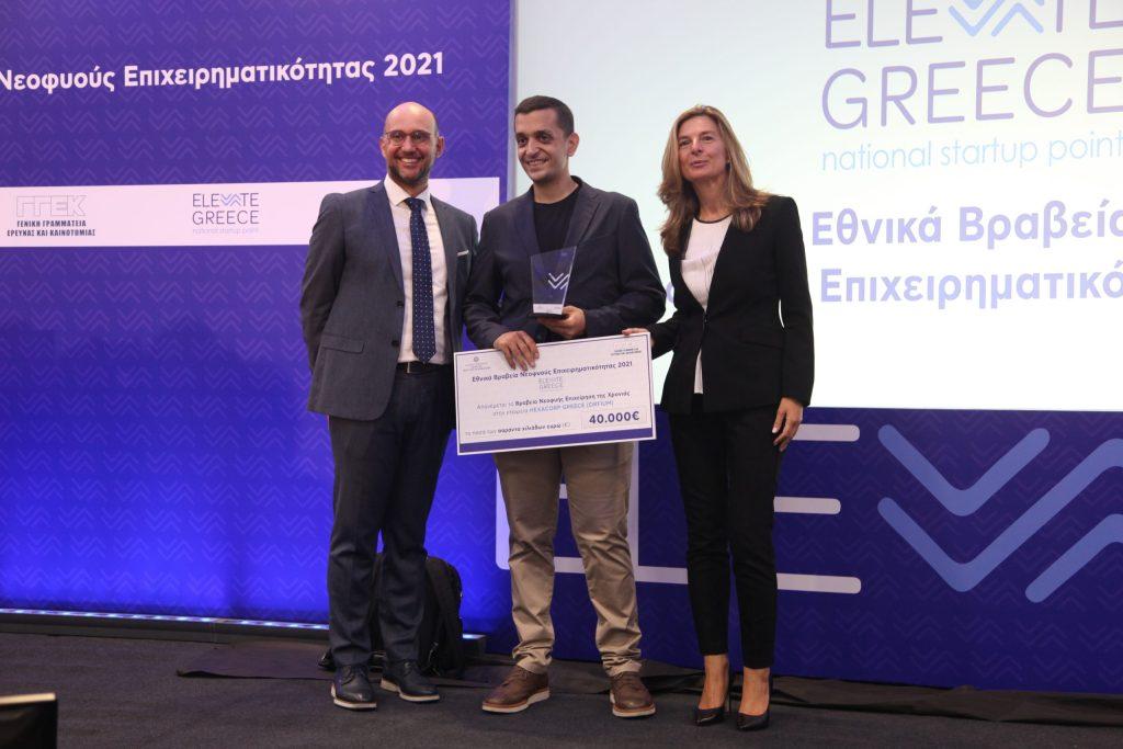 H EY Ελλάδος στην 85η ΔΕΘ – Έμπρακτη στήριξη στην ελληνική επιχειρηματικότητα