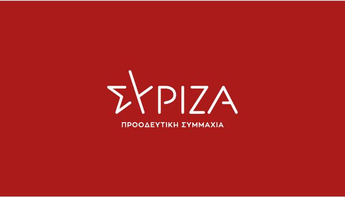 ΣΥΡΙΖΑ: «Με πόσα χρήματα και από πού πληρώνει ο κ. Μητσοτάκης τον κ. Γκρίνμπεργκ για να του φτιάξει το προφίλ»