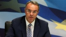 Σταϊκούρας: Ο δημοσιονομικός χώρος που θα δημιουργηθεί θα πάει σε μειώσεις φόρων και ασφαλιστικών εισφορών