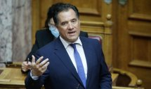 Γεωργιάδης: Απορρόφηση των αυξήσεων με μείωση φόρων και εισφορών