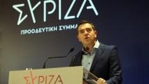 Αλέξης Τσίπρας: Στόχος καθαρή νίκη του ΣΥΡΙΖΑ στις επόμενες εκλογές