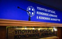 Υπ. Εργασίας: Νέες υπηρεσίες προστίθενται στον τετραψήφιο αριθμό 1555