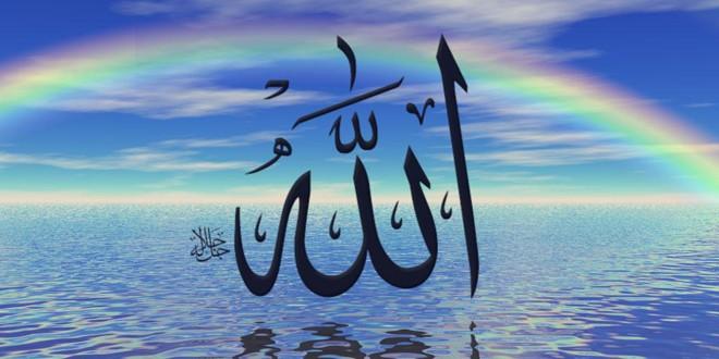 Allah-12-660x330.jpg