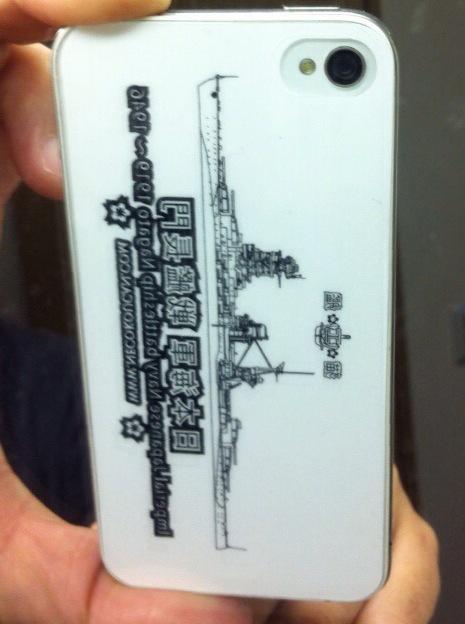 iPhoneケースおよびステッカーを艦艇イラストで作成することにいたしました。