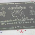 駆逐艦「時雨」ステンレス製ドックタグ/アクセサリーレビュー