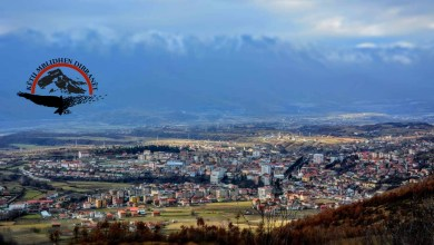 Photo of Rrethi i Dibrës