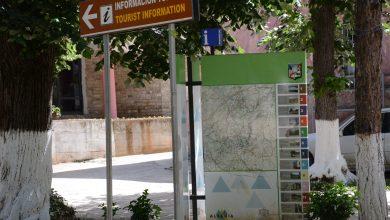 Photo of D2T, Dibër: Turizëm & Traditë